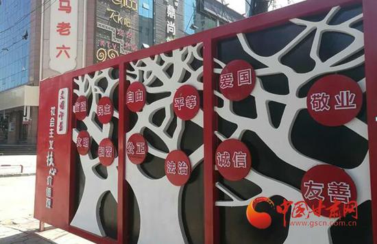 """兰州市首条创文主题街——""""文明印巷""""亮相安宁(图)"""