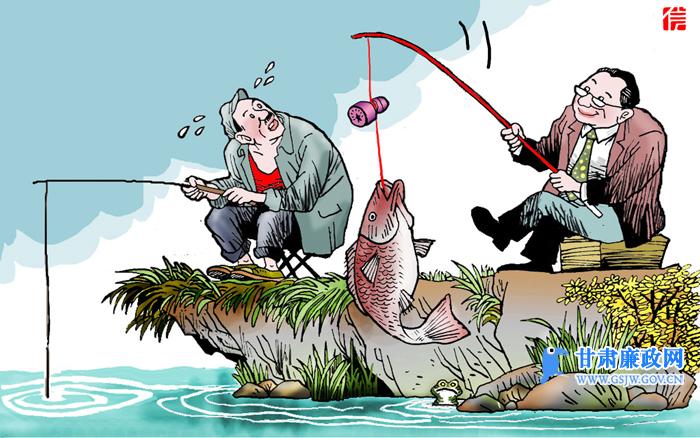 甘肃廉政漫画(第三十八期)|与民争利(图)