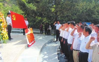 兰州市榆中县:缅怀革命先烈重温入党誓词(图)