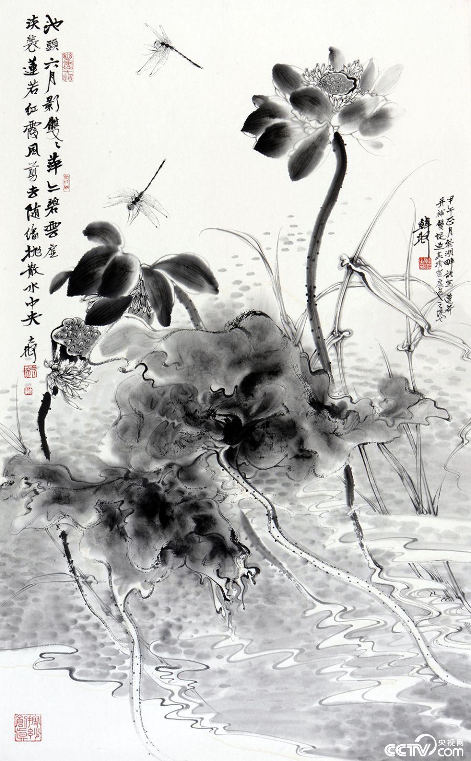 韩璐中国画作品欣赏