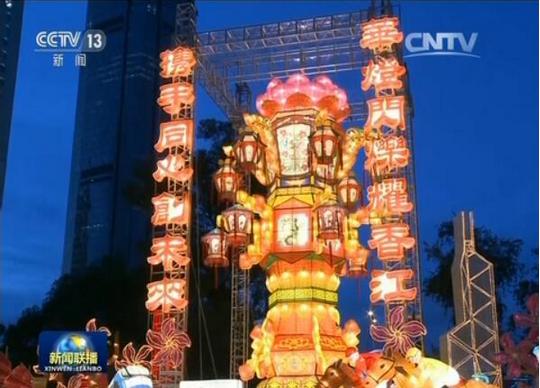 香港庆祝回归二十周年气氛浓烈