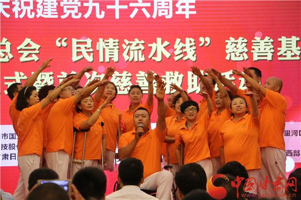 """博爱济困温暖全城 兰州""""民情流水线""""慈善基金今日成立(图)"""