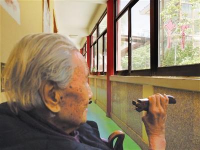 关注养老问题丨如何养老,绕不过去的话题