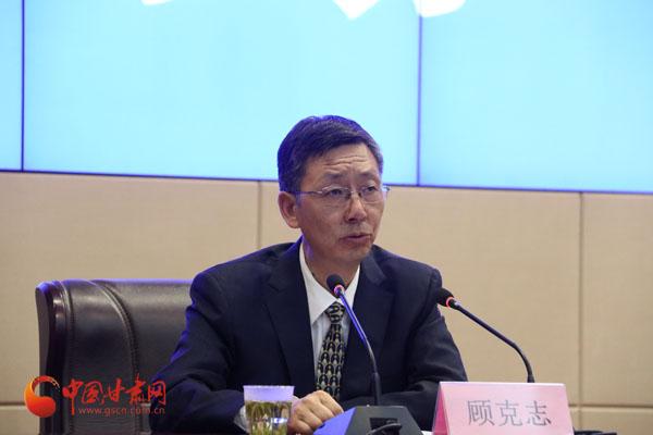省新闻办副主任 顾克志