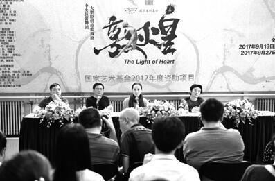 芭蕾舞剧《敦煌》9月在北京、甘肃两地上演