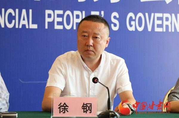 中国残疾人事业新闻宣传促进会副秘书长徐钢