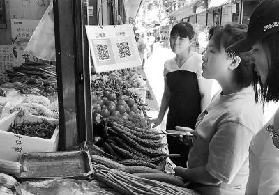 兰州市部分菜市场出现微信、支付宝支付买菜(图)