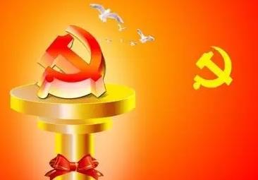 学好用好马克思主义中国化最新成果