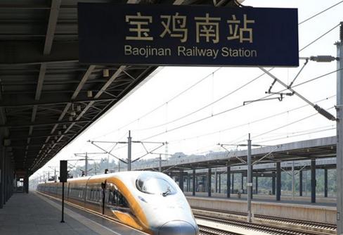 宝兰高铁7月9日开通运营今日16时开始发售车票