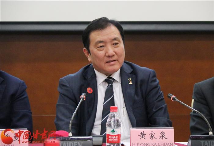 马来西亚贸工部部长黄家泉:兰洽会为马来西亚进入中国市场提供了重要平台(图)
