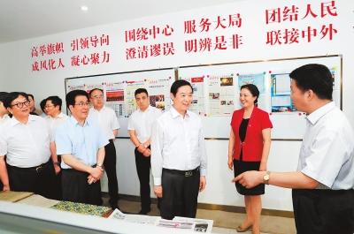 刘奇葆:发挥文化对经济发展的促进作用(图)