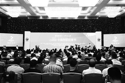 中国西部创客节在兰州开幕(图)