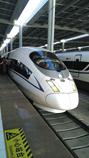 宝兰高铁正式开通运营(图)