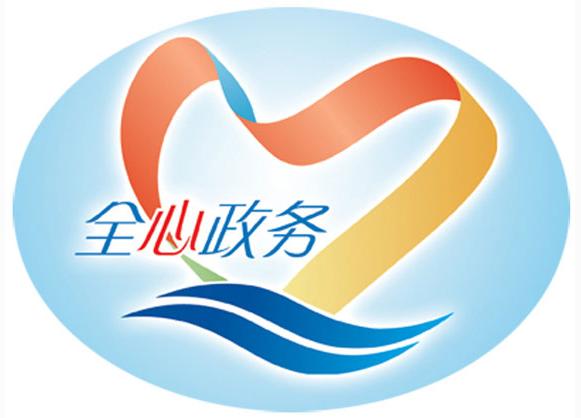 甘肃省继续推进政务公开 重大突发事件5小时内发布权威信息