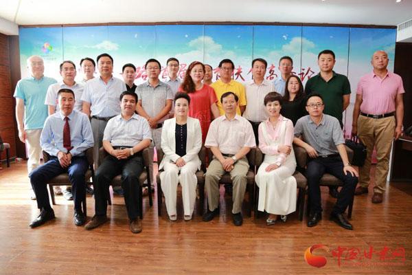 2017中国西部创客节《甘肃省电子商务创新创业商会分会场》成果丰硕