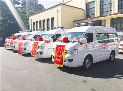 """民建中华""""思源工程""""再向甘肃捐赠30辆救护车(图)"""