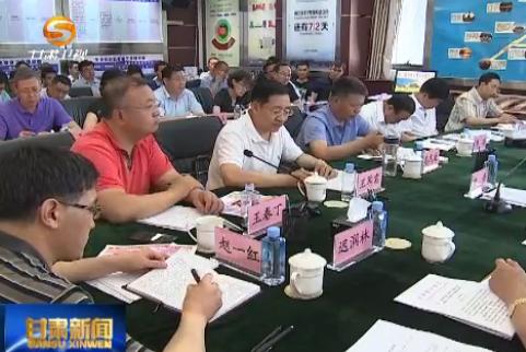 第二届 敦煌文博会执委会专题会议在兰举行