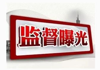 甘肃省委召开常委会议 省委书记林铎主持 通报党中央对王三运涉嫌严重违纪进行组织审查的决定