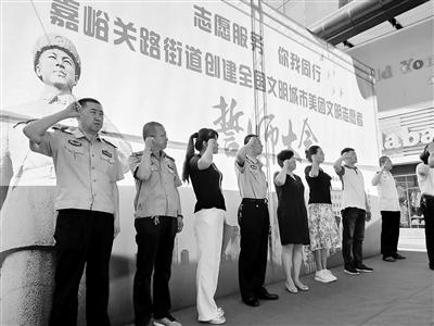 兰州市嘉峪关路街道举办创文志愿者誓师大会(图)