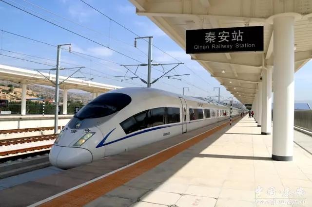 【新闻述评】驶入发展的快车道——写在秦安通高铁之际