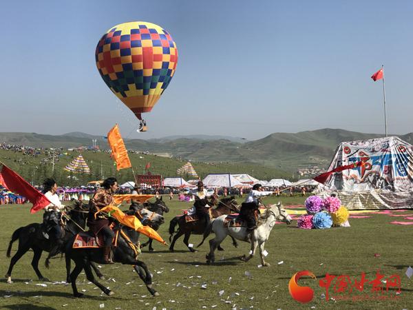 第十八届中国·九色甘南香巴拉旅游艺术节