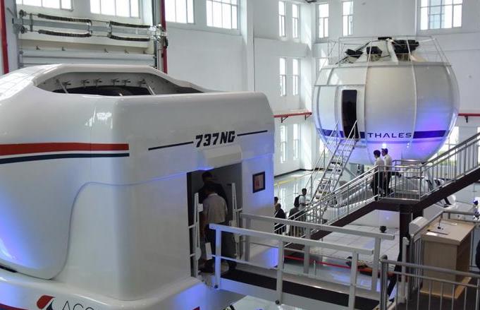 国产首台D级飞行模拟机在天津交付使用