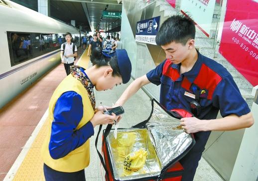 长沙高铁17日起可网络订餐 发车后半小时送达