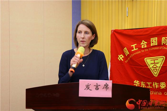 新西兰驻上海总领事馆代总领事白梅安:路易·艾黎架起中新两国友谊的桥梁(组图)