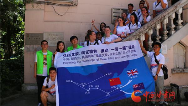 """中新英三国青年""""重走艾黎、何克之路""""活动在上海启动 将跨越半个中国寻访友谊之路(图)"""