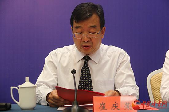 甘肃省中医药管理局局长崔庆荣