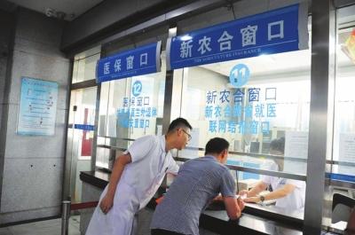 甘肃省首例新农合跨省就医联网结报完成