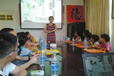 兰州:兰铝社区为小学生开展暑期教育讲座(图)