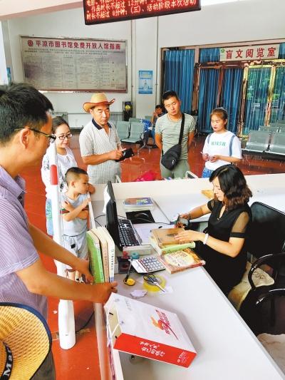平凉市图书馆开展多种服务活动方便读者阅读