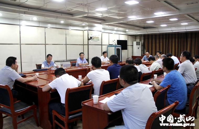 武山县召开国道310线改建项目协调保障工作会议