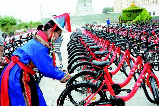 酒泉市肃北投放100辆共享单车