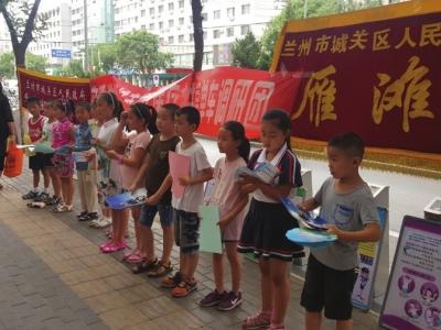 兰州雁滩志愿者7月20日开展禁毒宣传教育活动