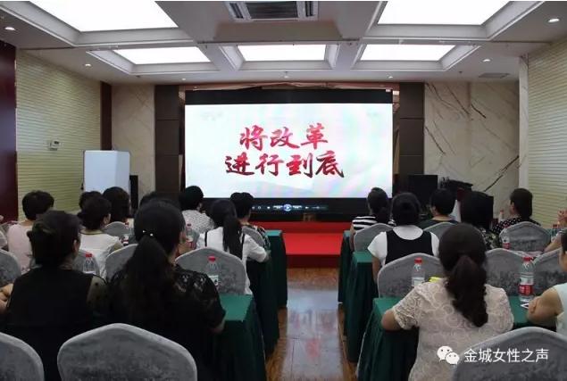 兰州市妇联集体收看大型政论专题片《将改革进行到底》(图)