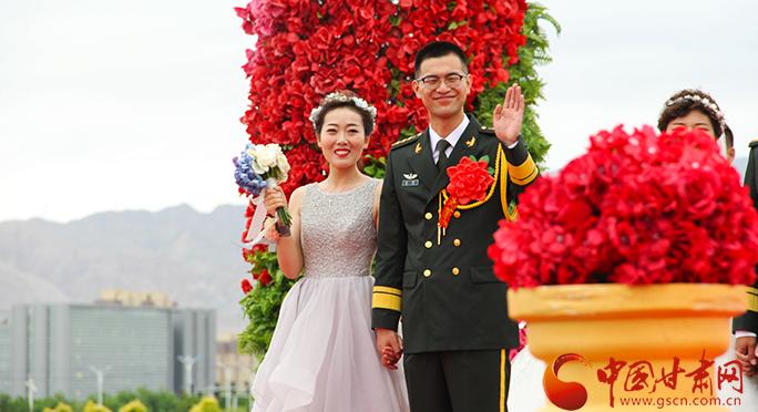 军旅风·献给最可爱的人——金昌市第三届薰衣草之约集体婚礼隆重举行(图)