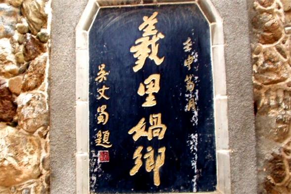 """天水秦安""""羲里娲乡""""的由来与传承..."""