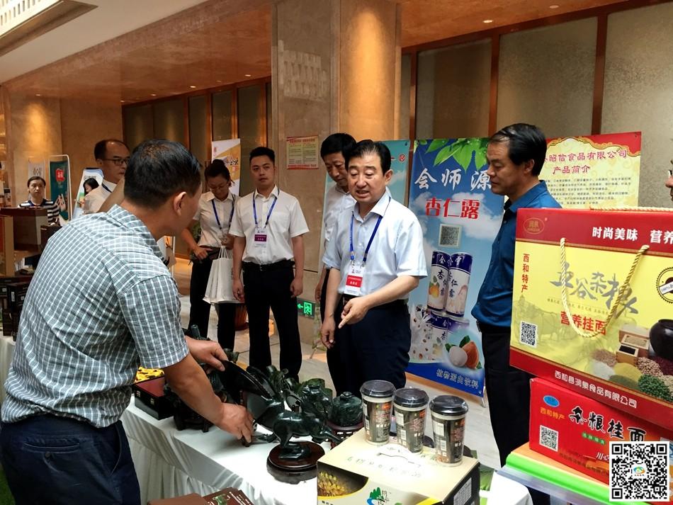 天水市组团参加中国石化甘肃特色农牧产品订货会(图)