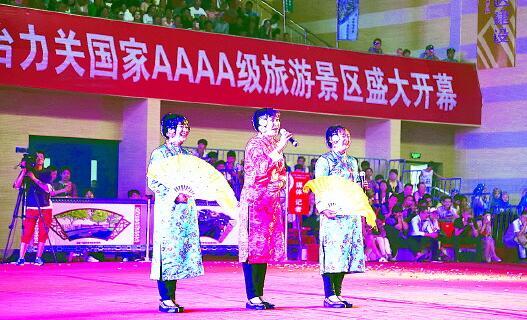 """2017中国·临潭·冶力关西部""""花儿""""艺术节开幕"""