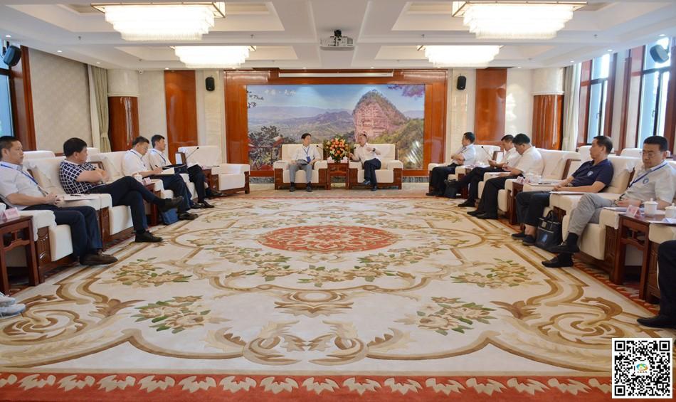 中国绿色催化专家智库理事会在天水召开(组图)