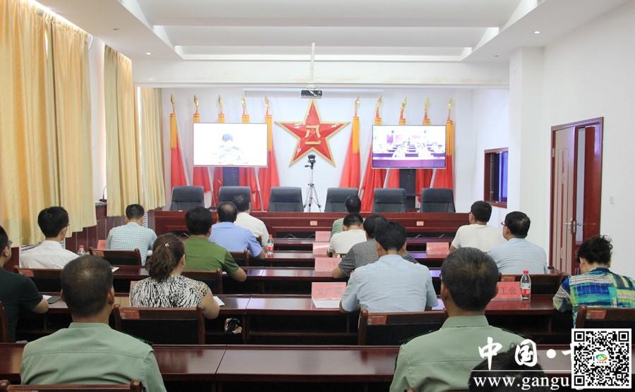 天水甘谷组织收听收看全国征兵工作电视电话会议(图)