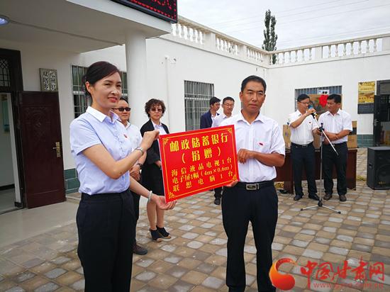 """不肯""""吃瓜""""却""""种瓜""""——邮储贷款激活酒泉产业发展"""