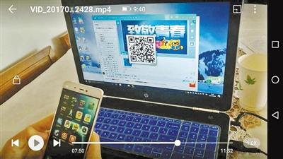 扫码买网游装备 兰州准女大学生被骗近9000元