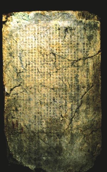武威文史专家研究发现达云家族系成吉思汗后裔