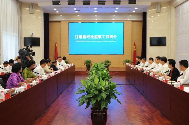 柬埔寨人民党高级干部考察团来甘肃省纪委机关考察