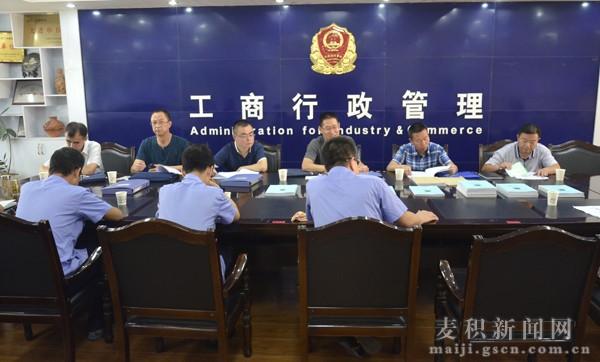 甘肃省依法行政工作中期督查组督查麦积区依法行政工作