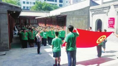 甘肃旅游丨红色之旅渐升温寓教于游受青睐(图)