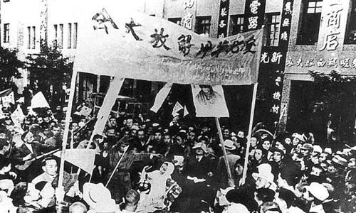 革命历程|兰州决战 解放甘肃(052)
